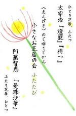 2014smallth_2
