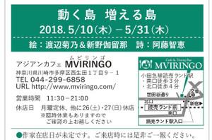 Muviringo1805dm_1_3