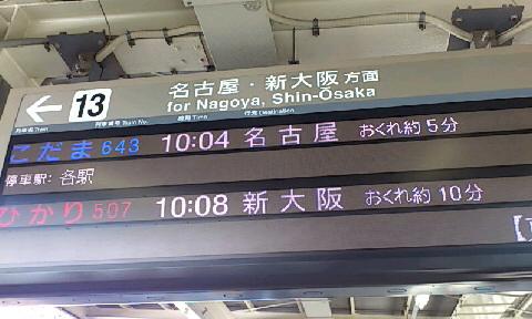 大阪その4の1